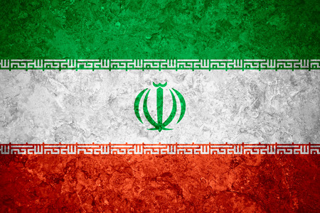 iranian: flag of Iran or Iranian banner on vintage background Stock Photo