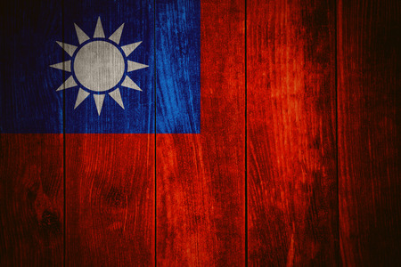 taiwanese: flag of Taiwan or Taiwanese banner on wooden background
