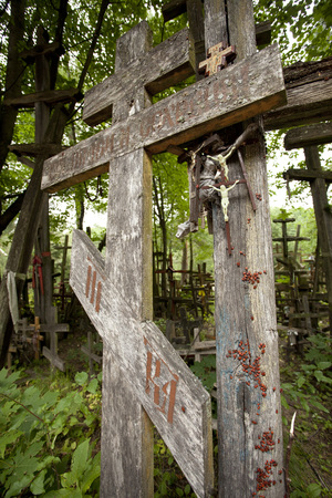 the Holy Mountain Grabarka in Poland, place of pilgrimages.