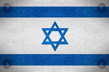 israeli: flag of Israel or Israeli banner on steel background