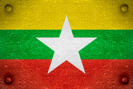 burmese: flag of Burma or Burmese banner on steel background, Myanmar