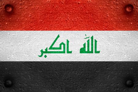 iraqi: flag of Iraq or Iraqi banner on steel background Stock Photo