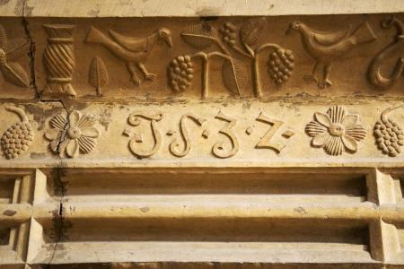 st  mark s: L'antico ingresso alla sacrestia di San Marco s in Litovel, creato nel 1532, particolare della decorazione, Repubblica Ceca