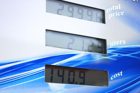 Fuel pump display