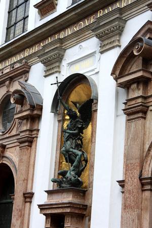 christendom: St. Michaels Church, Munich