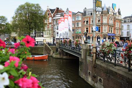 editorial: 18.08.2015 - Netherlands - Amsterdam - editorial - Amsterdam