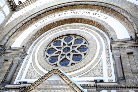 synagogues: Novi Sad synagogue is one of four synagogues that exist today in Serbia.