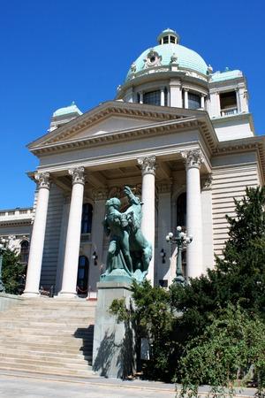 belgrade: the Serbian Parliament in Belgrade