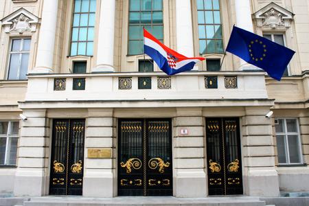 歴史的な建物にクロアチアの政治・行政 写真素材
