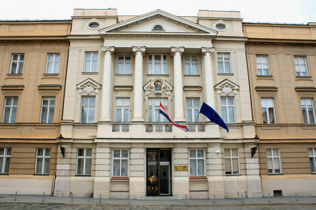 Croatian Government institution, Zagreb, Croatia
