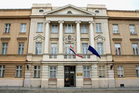 elected: Croatian Government institution, Zagreb, Croatia