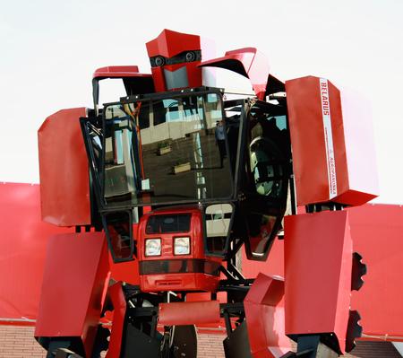 Robot head in profile
