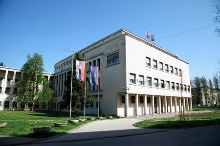 serbia: serbia political vojvodina government Editorial