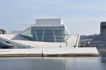 Oslo opera house - Norway Redakční