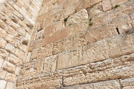 Wailing Wall in Jerusalem, Israel.