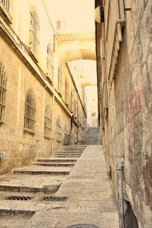 Jerusalem Old City Street Stock Photo