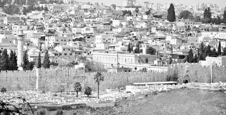 Jerusalem Cityscape, Israel with old town walls in Holy Land.