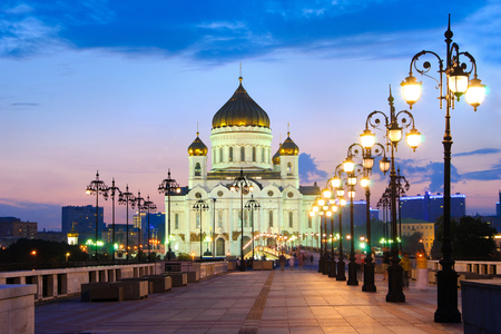 patriarchal: Cathedral of Christ the Savior and Patriarchal Bridge at night - Moscow, Russia