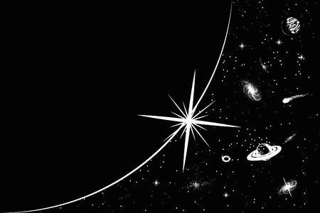 hand work: Sunrise of sun in space.Hand drawn style.Astronomic vector illustration Illustration