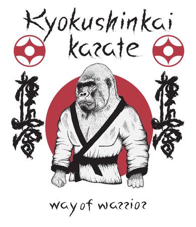 Kyokushinkai 가라테 테마. 고릴라 기모노 입고. 일본 무술입니다. 벡터 포스터 일러스트