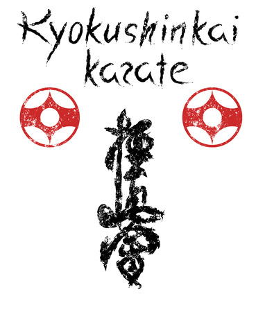 Sign of kyokushinkai karate.Japan martial art. Vector illustration Ilustração