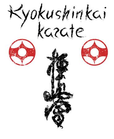 Sign of kyokushinkai karate.Japan martial art. Vector illustration Illustration