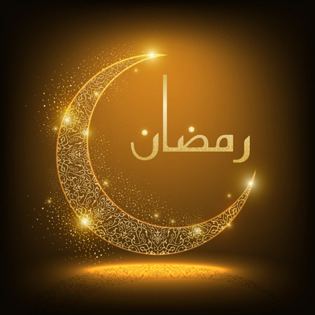 The golden ornamental moon and the inscription in Arabic Ramadan on a dark background and with golden shine and glow. Illustration