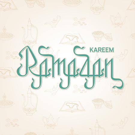 무슬림 커뮤니티 축제에 대 한 그림입니다. 축 하 달 필 텍스트와 밝은 배경에 황금 패턴 녹색 라마단 카림입니다.