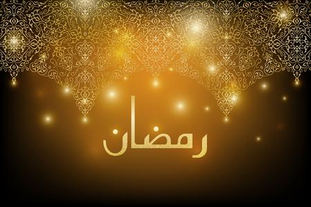 Ramadan greetings card Illustration