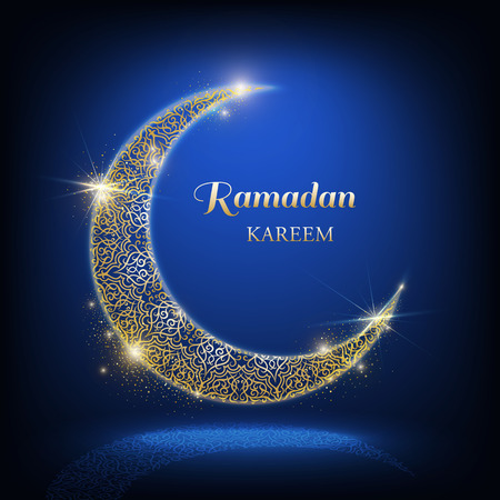 Ramadan festival card template Illustration
