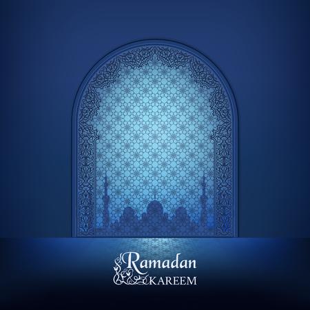 Ornate vector Islamic mosque door Illustration