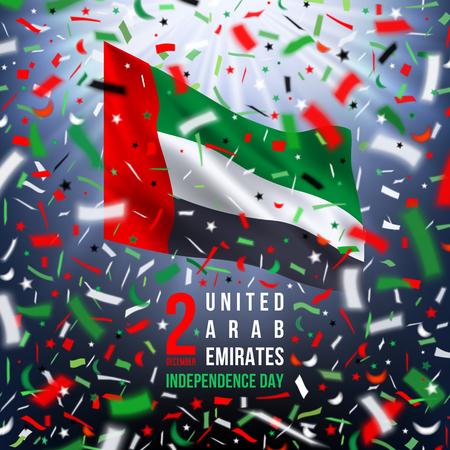 United Arab Emirates Happy National Day card Stock Illustratie
