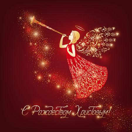 Golden Angel silhouette with ornamental wings and nimbus. Beautiful flying angel with trumpet in red ornate dress on a dark red background. Shining card with flares, Glowing blurs and vivid spots. Stock Illustratie