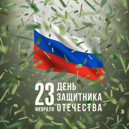 Greeting card with khaki flying confetti, flag of of Russian Federation and text in russian language 23 February. Defender of the Fatherland Day. amouflage color design with blurred rays.