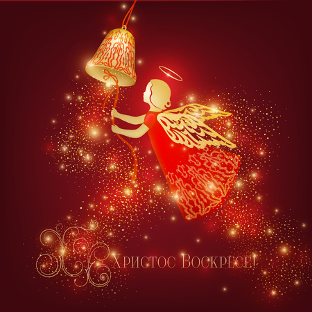 Flying Christmas angel rings the bell. Calligraphy text in russian language: Christ is risen! Shine red and gold design with blurred bright spots. Stock Illustratie