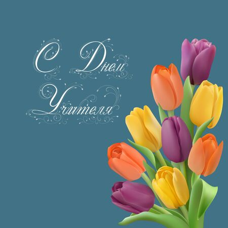 Bouquet of colorful tulips on a cyan chalkboard background. Vector illustration with realistic flowers. Calligraphy text Happy teachers Day in russian language.