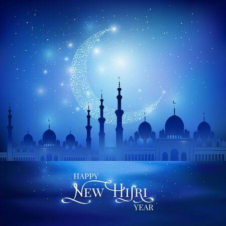 Happy Islamic New Year greeting card Çizim