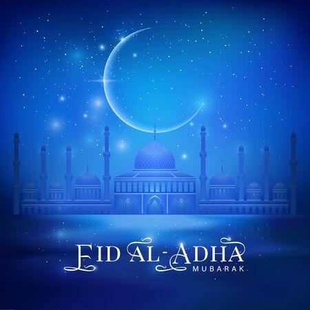 Eid Al Adha mubarak card with shine moon
