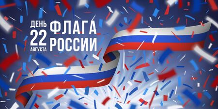 Russian national flag day banner with confetti Çizim