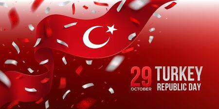 Turkey Republic Day banner with confetti Çizim