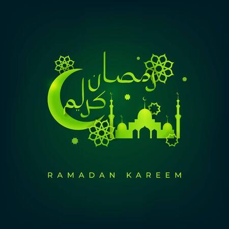 Ramadan Kareem Islamic vector design with neon green moon, mosque, pattern and inscription on Arabian Ramadan Kareem on a dark green background. Çizim