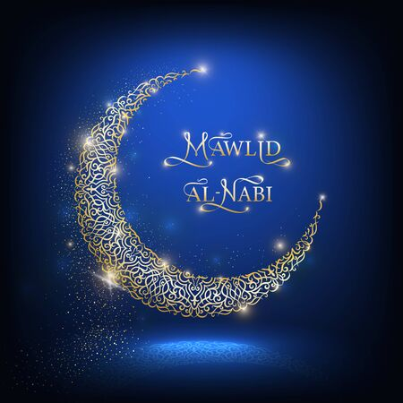 Mawlid Al Nabi calligraphic congratulation and shine crescent moon on a night blue sky background. Vector Illustration for greeting card, poster and banner Çizim