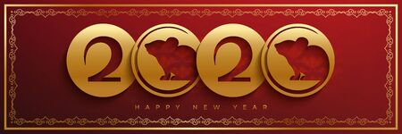 Chinese Zodiac Sign Year of Rat horizontal banner.