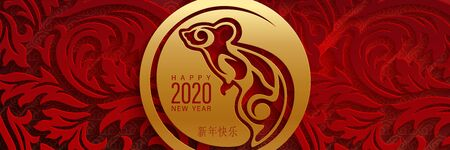 Happy new year vector. Chinese Zodiac Sign Year of Rat horizontal banner. Red and gold rat