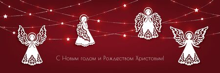 Merry Christmas horizontal banner with white angels isolated on a red background. Garland with shine stars. Text in Russian translation: Happy New Year and Merry Christmas Christ. Archivio Fotografico - 134929648