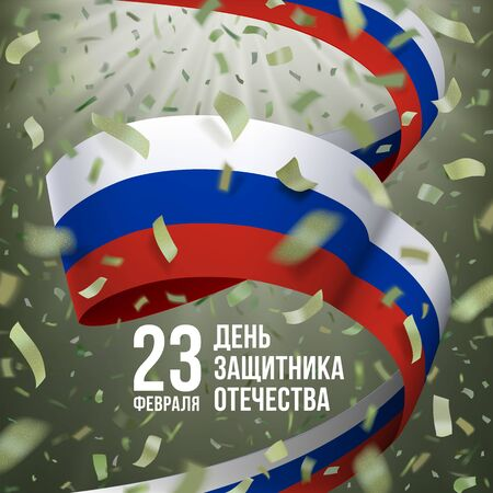 Greeting card with khaki flying confetti, flag of of Russian Federation and text in russian language: 23 February. Defender of the Fatherland Day. Camouflage color design with blurred rays. Ilustração