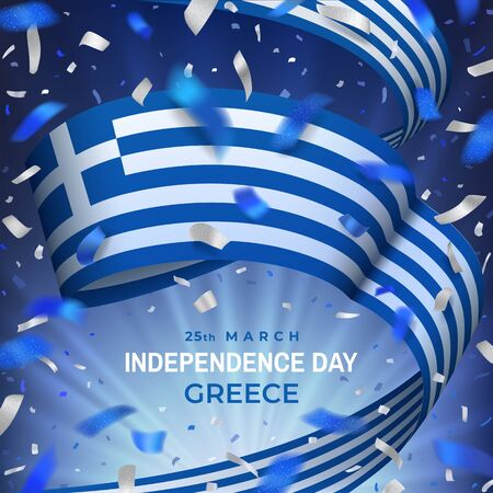 Happy Greece independence day card
