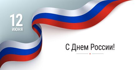 Happy Russia Day horizontal poster with photo realistic national flag. Text in Russian language 12 June Happy Russia Day on a light background. Template vector design for card, banner, poster. Archivio Fotografico - 148051101