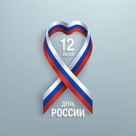 12 June Russia day congratulation card with ribbon in color of national flag of of Russian Federation. Red, white, blue design on a light background.