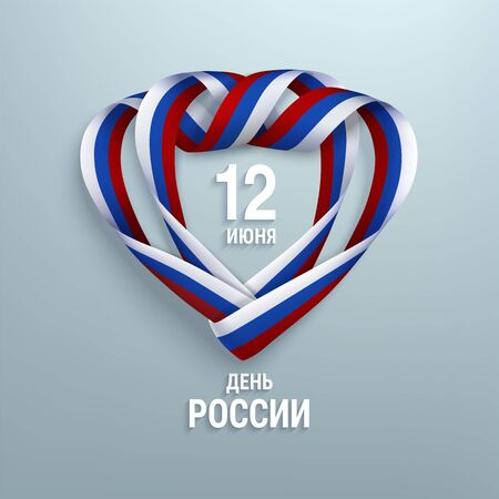 Happy Russia Day poster with photo realistic national flag. Text in Russian language 12 June Happy Russia Day on a light background. Template vector design